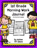 1st Grade Morning Work Journal Set 1 [first 10 weeks]