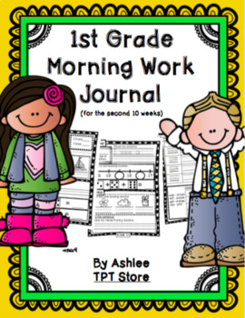 1st Grade Morning Work Journal Set 2 [second 10 weeks]