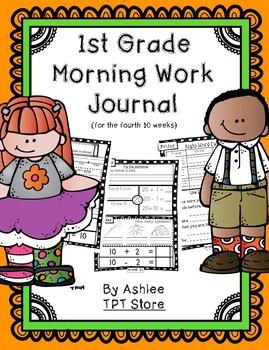 1st Grade Morning Work Journal Set 4 [fourth 10 weeks]