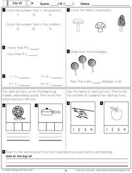 1st Grade Morning Work: October