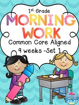 Morning Work First Grade / First Grade Morning Work