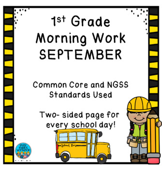1st Grade Morning Work- September