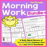 1st Grade Morning Work Spiral Review Bundle   Print or Dig