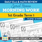 1st Grade Morning Work Term 1 • Spiral Review Distance Lea