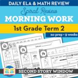 1st Grade Morning Work Term 2 • Spiral Review Distance Lea