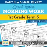 1st Grade Morning Work Term 3 • Spiral Review Distance Lea