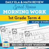 1st Grade Morning Work Term 4 • Spiral Review Distance Lea