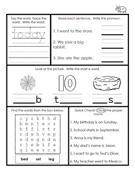 1st Grade Morning Work Year-Long Bundle {Common Core Aligned}