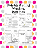 1st Grade Morning Workbook 41-60