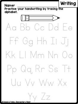 1st Grade Morning and Afternoon Routine FREEBIE