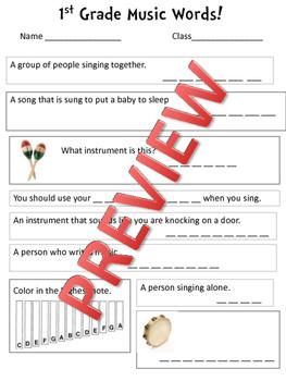 1st Grade Music Words Review Sheet!
