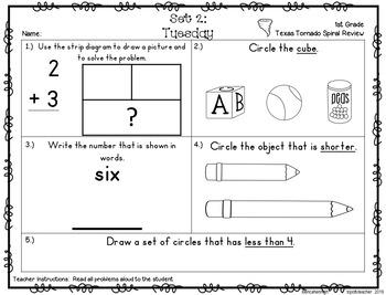 1st Grade NEW TEKS Texas Tornado Spiral Review Part 1: Sets 1-12 POD & Calendar
