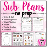 1st Grade - NO PREP - Sub Plans