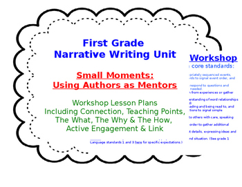 1st Grade Narrative Writing Unit: Small Moments Using Auth