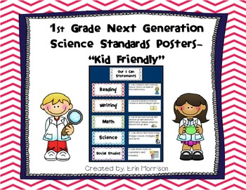 "1st Grade Next Generation Science Standards Posters- ""Kid Friendly"""