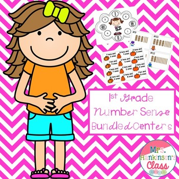 1st Grade Number Sense Bundled Unit