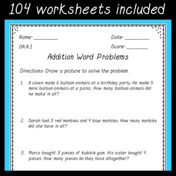 Addition & Subtraction Worksheets BUNDLE!!! ~ Fact ...