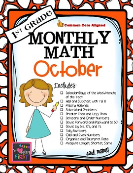 1st Grade Monthly Math for October