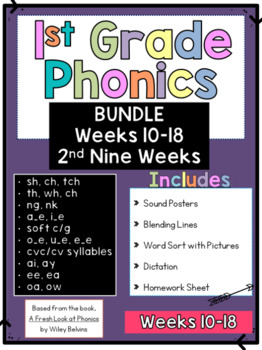 1st Grade Phonics - 2nd Nine Weeks - Bundle