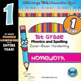 1st Grade Phonics Homework Zaner-Bloser ~ 1 Year {TEKS-aligned}