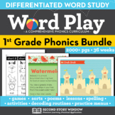 1st Grade Phonics and Chunk Spelling Word Work Curriculum Bundle