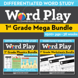 1st Grade Phonics and Chunk Spelling + Worksheets Bundle