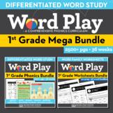 1st Grade Phonics and Chunk Spelling + Worksheets Bundle (Limited Time Bundle!)