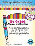 1st Grade Phonics and Spelling D'Nealian Week 30 (-er, -est, -ful, -less, -ness)