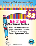 1st Grade Phonics and Spelling D'Nealian Week 32 (Review)
