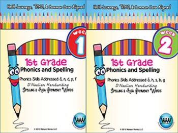 BUNDLE: 1st Grade Phonics and Spelling D'Nealian (Weeks 1-6) {TEKS-aligned}