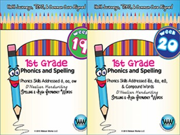 BUNDLE: 1st Grade Phonics and Spelling D'Nealian (Weeks 19-24) {TEKS-aligned}