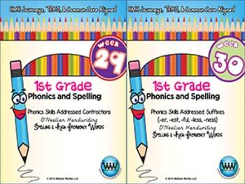 BUNDLE: 1st Grade Phonics and Spelling D'Nealian (Weeks 25-32) {TEKS-aligned}