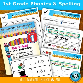1st Grade Phonics and Spelling D'Nealian Week 1 (short a, n, d, p, f)