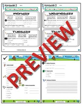 1st Grade Phonics and Spelling D'Nealian Week 21 (ar, or) {TEKS-aligned}