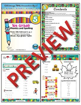 1st Grade Phonics and Spelling D'Nealian Week 5 (short u, qu, z)