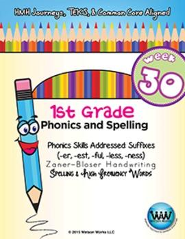 1st Grade Phonics and Spelling Zaner-Bloser Week 30 (er, e