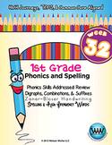 1st Grade Phonics and Spelling Zaner-Bloser Week 32 (Revie