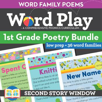 Poetry • 1st Grade Chunk Spelling Word Family Poem of the Week • Fluency Poems