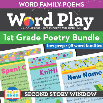 Poetry • 1st Grade Word Family Poem of the Week Bundle • Fluency Poems