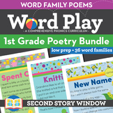 Poetry • 1st Grade Word Family Poem of the Week Bundle • F