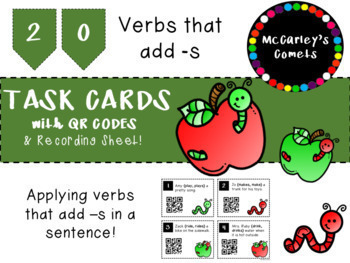 1st Grade QR Codes Task Card Bundle