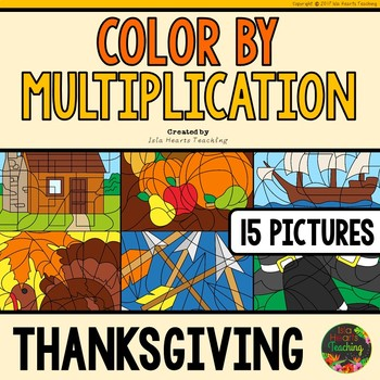 Thanksgiving Math Activities (Thanksgiving Color by Multiplication Facts)