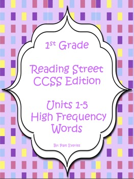 1st Grade Reading Street CCSS High Frequency Words