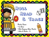 1st Grade Reading Street High Frequency Word- Roll, Read,