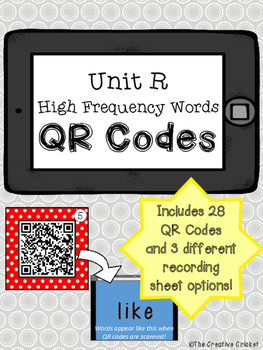 1st Grade Reading Street High Frequency Words QR Codes - Unit R