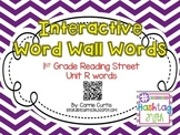 1st Grade Reading Street: Interactive Word Wall: Unit R  QR Codes