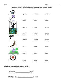 1st Grade Reading Street Unit 5 Phonics Test