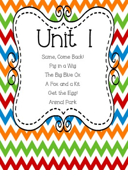 1st Grade Reading Street Unit Cover Pages