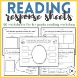 1st Grade Reading: Literature | Recording Sheets for Reader's Workshop