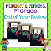 1st Grade End of Year Review Fluency & Fitness Brain Breaks Bundle